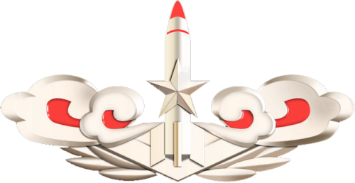 Emblem of People's Liberation Army Rocket Force (src. Wikimedia Commons)